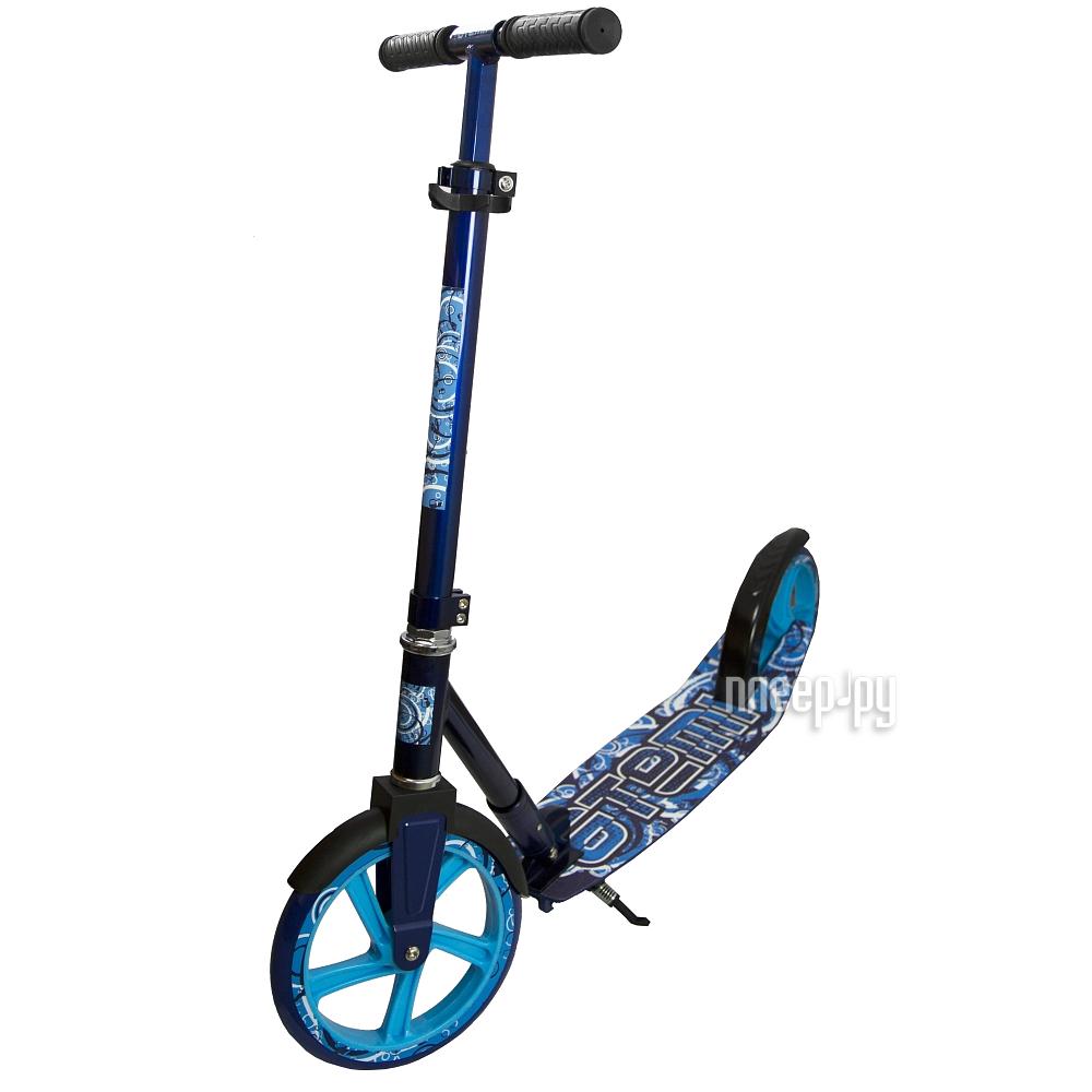 Самокат Atemi AFS16-2302 Blue стоимость