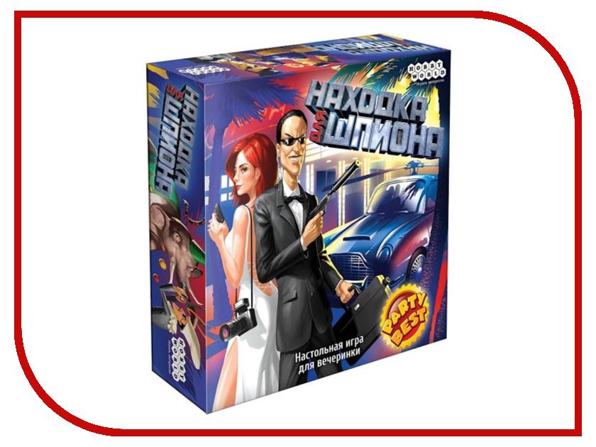 Настольная игра Hobby World Находка для шпиона 1523<br>