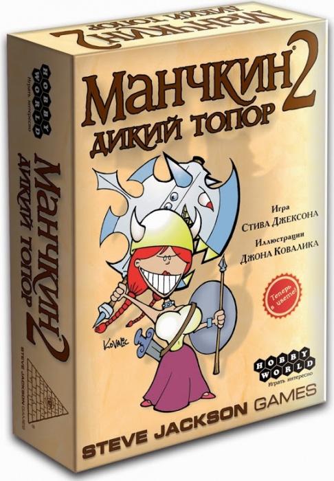 Настольная игра Hobby World Манчкин 2 Дикий Топор 1114