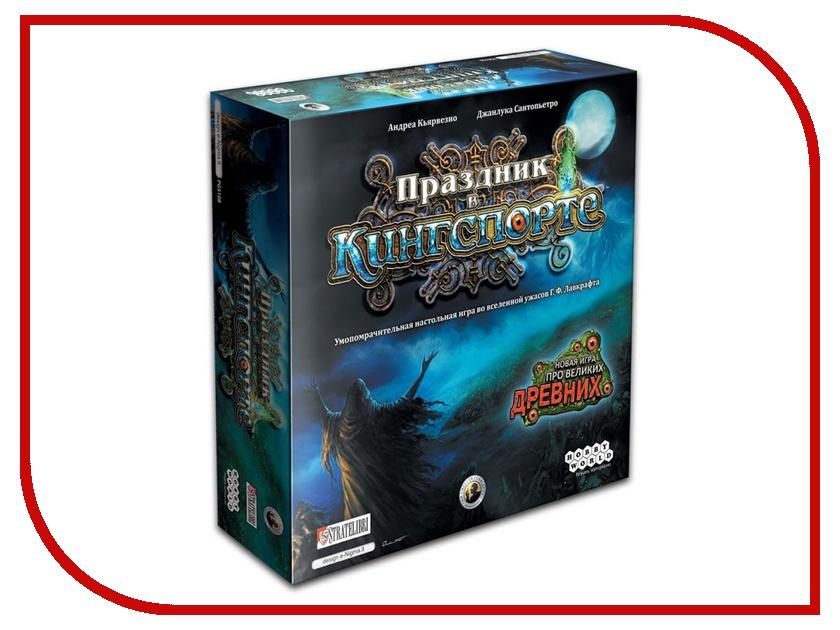 Настольная игра Hobby World Праздник в Кингспорте 1478<br>