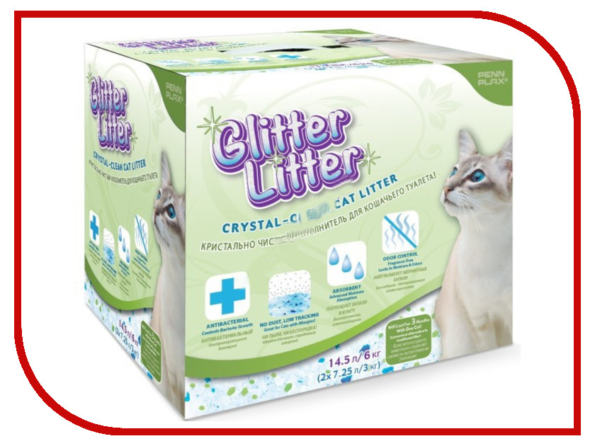Наполнитель Penn Plax Glitter Litter 14.5L 57665 декорация для аквариума penn plax череп мамонта 11 4 х 23 5 х 12 7 см