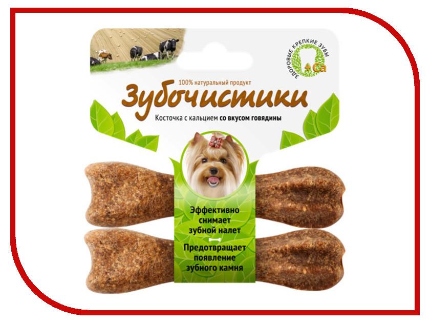 Корм Зубочистики Косточка жевательная Говядина 2шт 36г для собак мелких пород до 10 кг 54941<br>