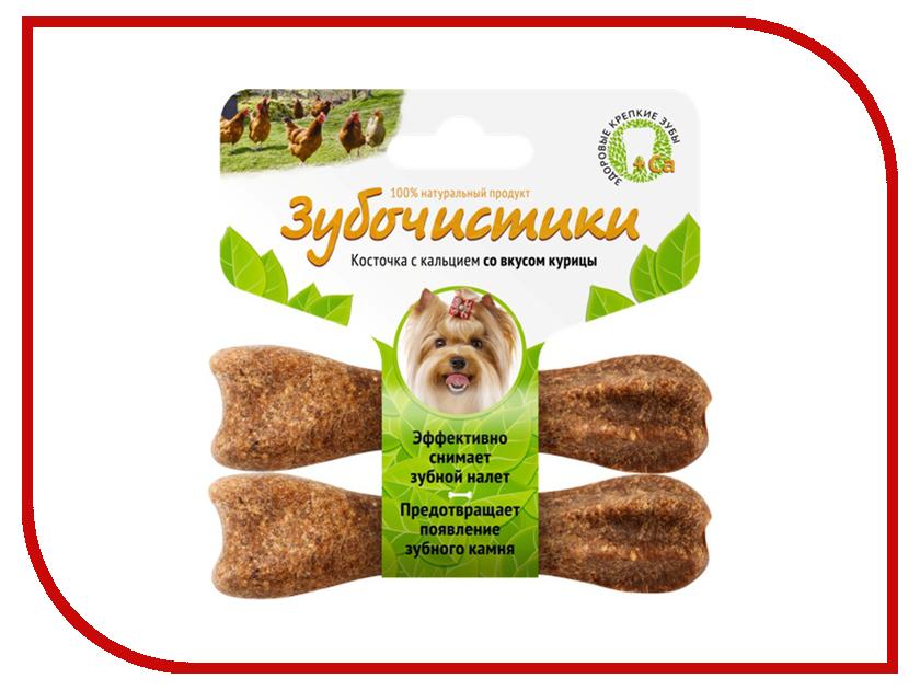 Корм Зубочистики Косточка жевательная Курица 2шт 36г для собак мелких пород до 10 кг 54942<br>