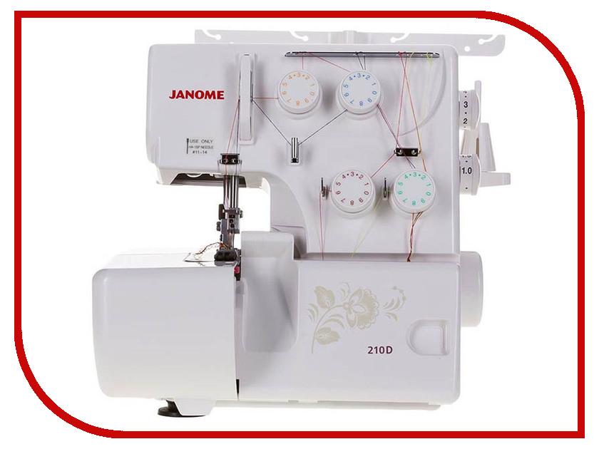 Оверлок Janome MyLock 210D цена и фото