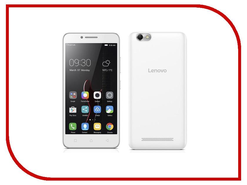 Сотовый телефон Lenovo A2020 Vibe C (A2020a40) White<br>