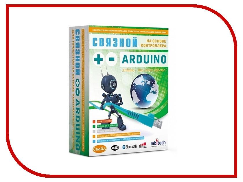 Игрушка СМАЙЛ Связной Набор для проектов на основе контроллера ARDUINO ENS-407<br>