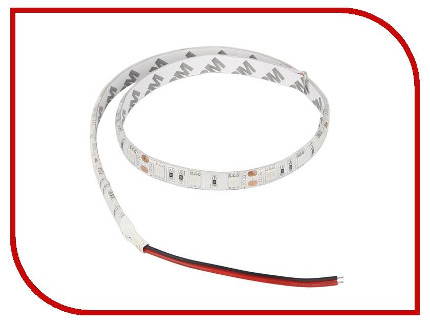 Светодиодная фитолента Espada Fito 12V 50cm светодиодная фитолампа espada fito e27 60 12w 220 240v