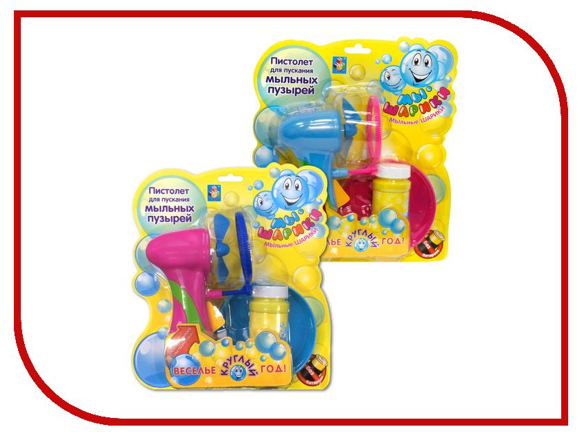 Игрушка для активного отдыха 1Toy Мы-шарики! Т58748<br>