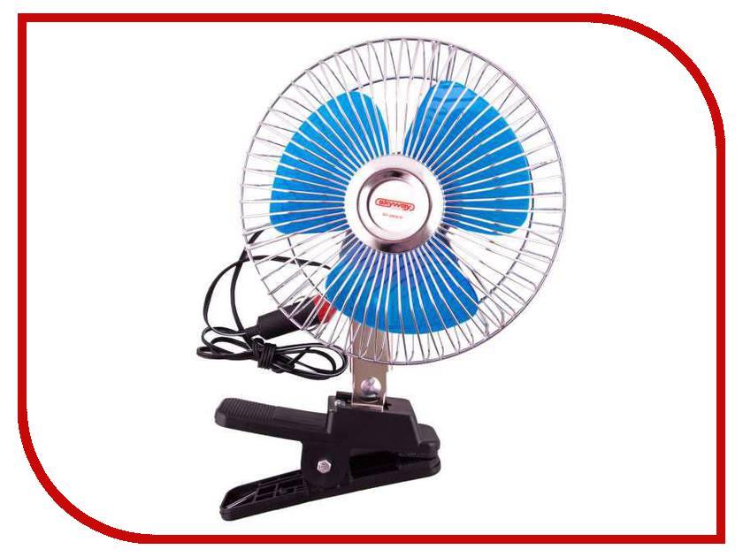 Автомобильный вентилятор Baotailang 12V 24V 10 - фото 5