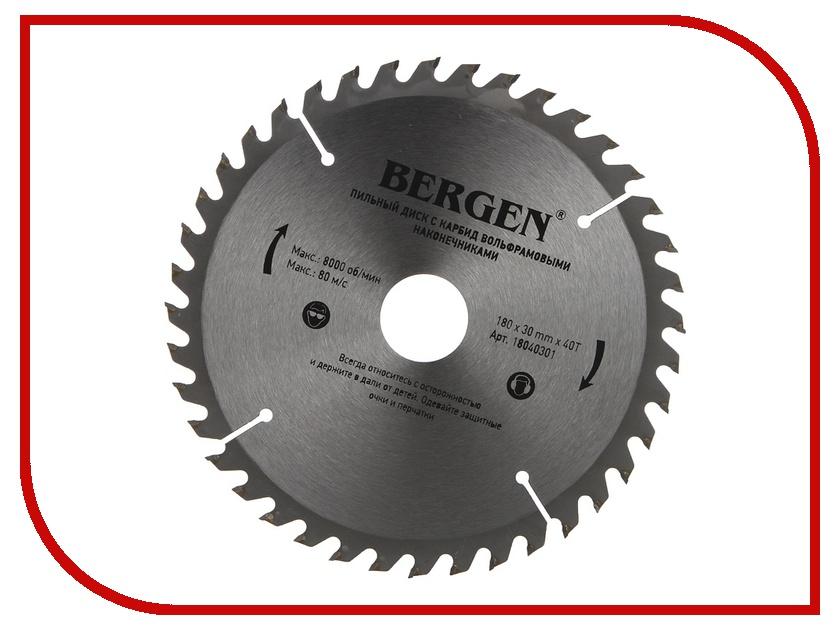 Диск BERGEN 180x40Tx30/20mm 18040301 пильный, по дереву, ДСП, ДВП и МДФ<br>