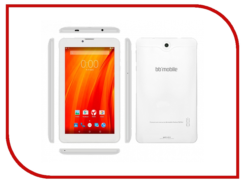 Планшет BB-mobile Techno 7.0 Пионер LTE TQ763J White (Spreadtrum SC9830A 1.5 GHz/512Mb/8Gb/LTE/Wi-Fi/Bluetooth/Cam/7.0/1024x600/Android)<br>
