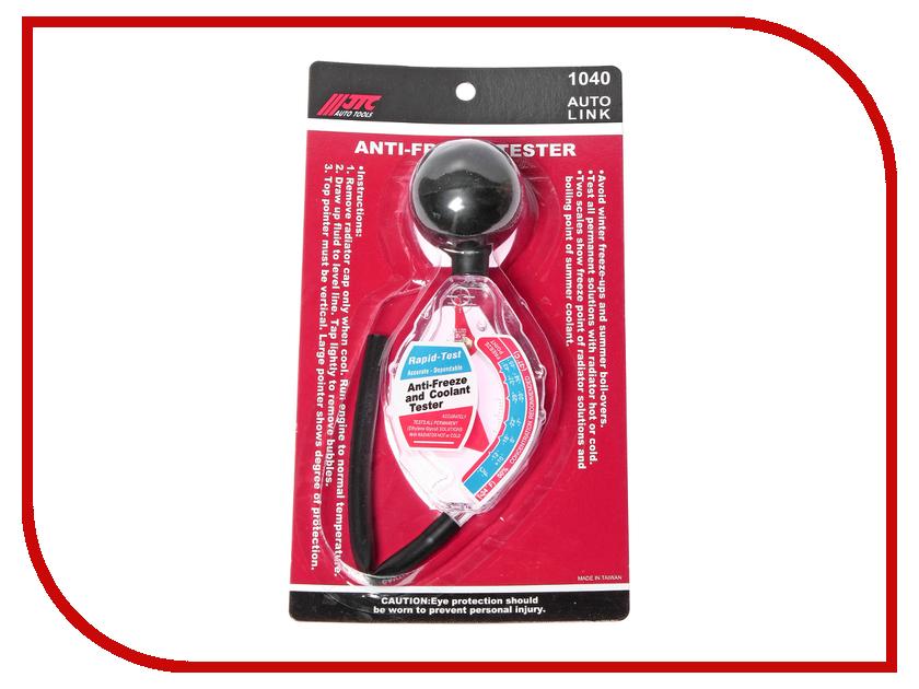 Инструмент JTC 1040 - тестер плотности антифриза<br>