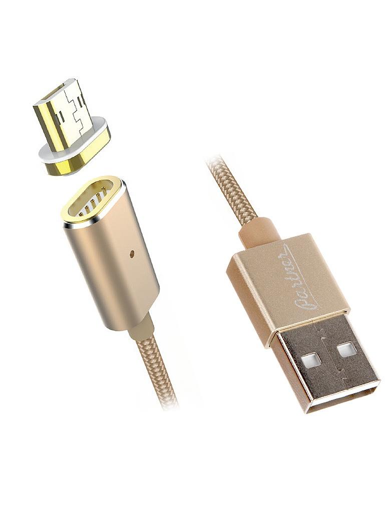 цена на Аксессуар Partner USB 2.0 / microUSB 1.2m - магнитный кабель ПР033506