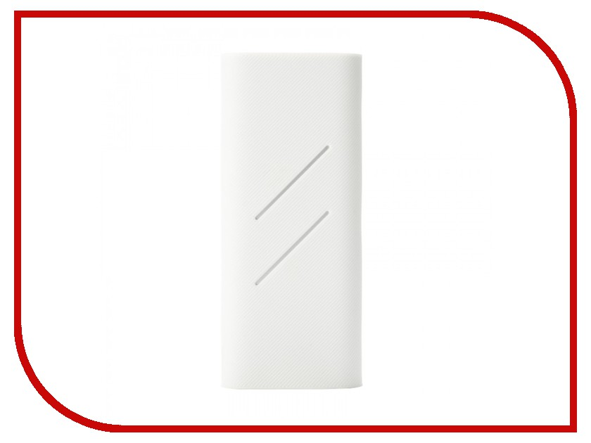 Аксессуар Чехол Xiaomi Silicone Case for Power Bank 16000 White