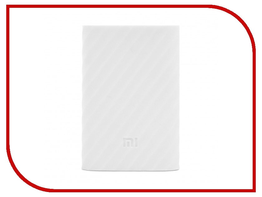 Аксессуар Чехол Xiaomi Silicone Case for Power Bank 10000 White