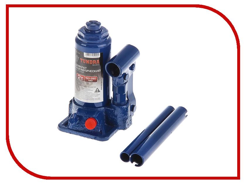 Домкрат Tundra Basic 2т 150-280мм 151194 набор инструмента tundra basic 881867