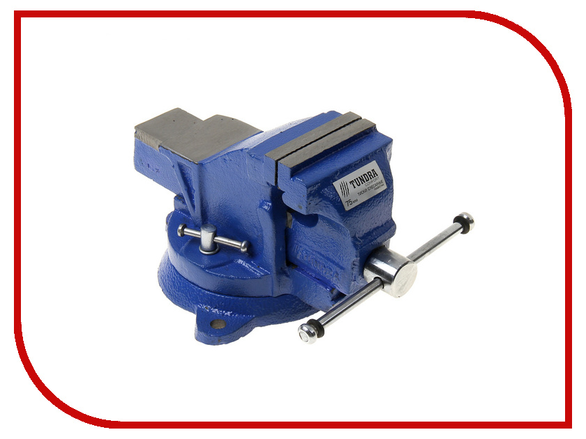 Тиски Tundra Comfort 878133 набор инструмента tundra comfort 882079