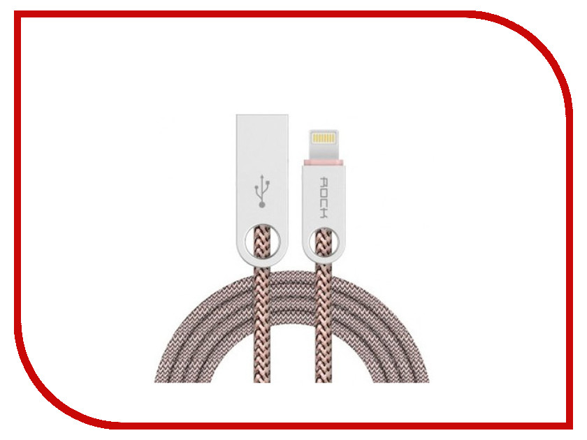 ��������� ROCK USB to Lightning Cobblestone Charge & Sync Round Cable Light Coffee
