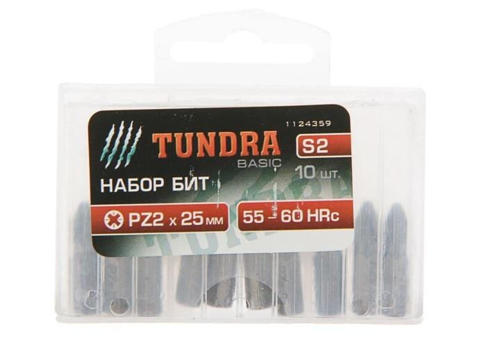 Набор бит Tundra PZ2x25mm 10шт 1124359