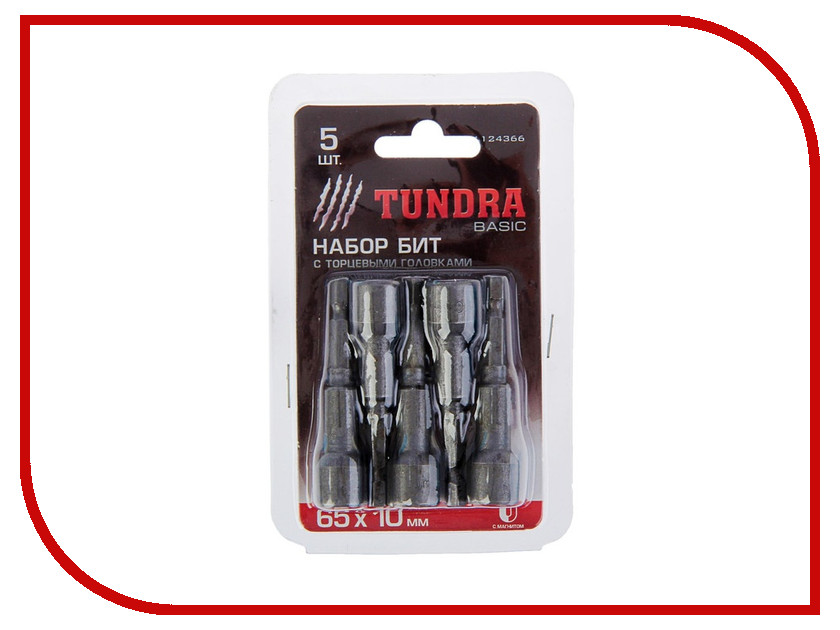 Набор бит Tundra 65x10mm 5шт 1124366