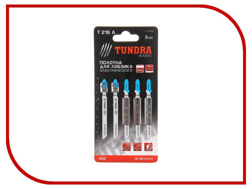 Пилка Tundra 51x1.2mm по металлу, 5шт 1119729