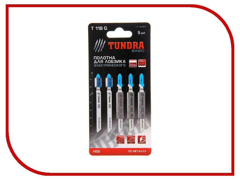 Пилка Tundra 51x0.8mm по металлу, 5шт 1119727<br>