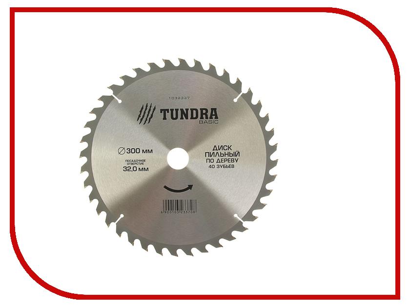 Диск Tundra 1032337 пильный, по дереву, 300x32mm, 40 зубьев