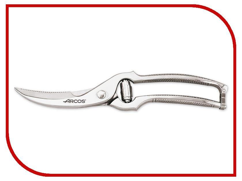 Кухонные ножницы Arcos Scissors 5390