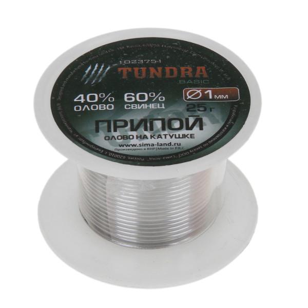 Припой Tundra 1023751