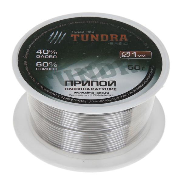 купить Припой Tundra 1023752 дешево