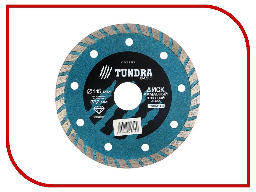 Диск Tundra Turbo 1032282 алмазный отрезной, по бетону, кирпичу, металлу, 115x22.2mm