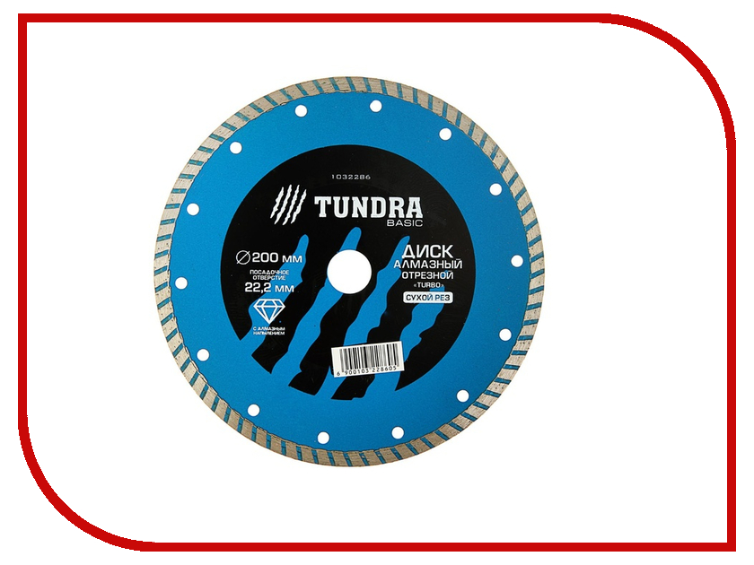 ���� Tundra Turbo 1032286 �������� ��������, �� ������, �������, �������, 200x22.2mm