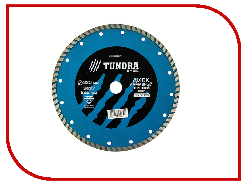 ���� Tundra Turbo 1032287 �������� ��������, �� ������, �������, �������, 230x22.2mm