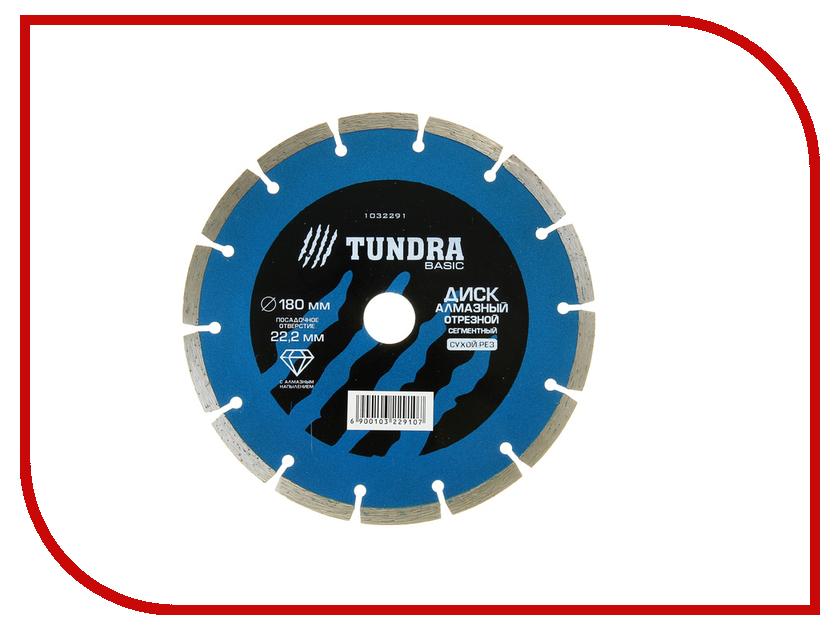 Диск Tundra 1032291 алмазный отрезной, по бетону, кирпичу, металлу, 180x22.2mm<br>