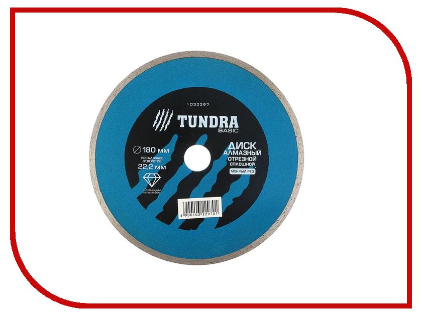 Диск Tundra 1032297 алмазный отрезной, по бетону, кирпичу, металлу, 180x22.2mm
