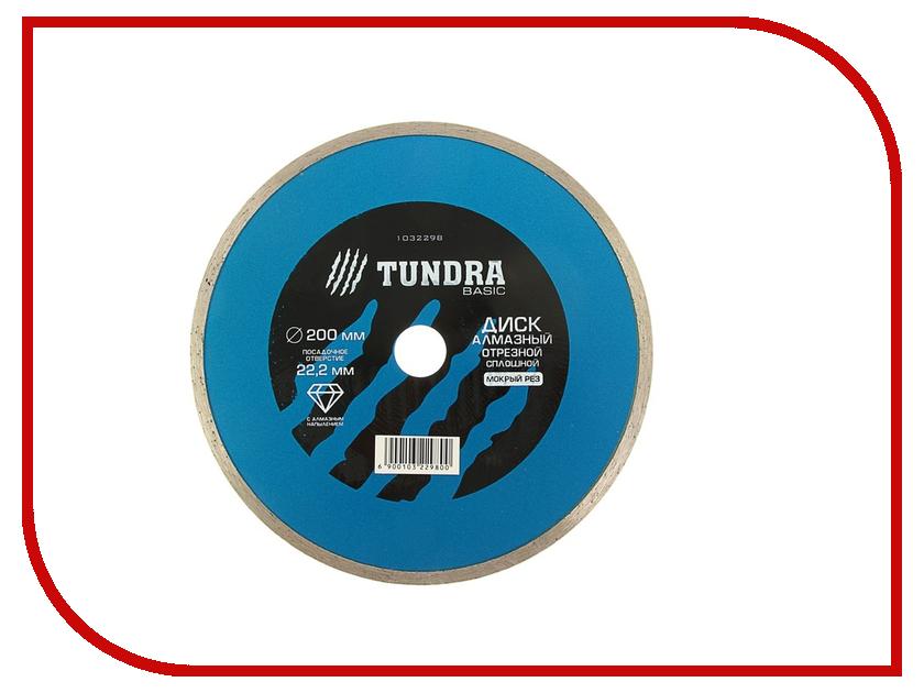 Диск Tundra 1032298 алмазный отрезной, по бетону, кирпичу, металлу, 200x22.2mm