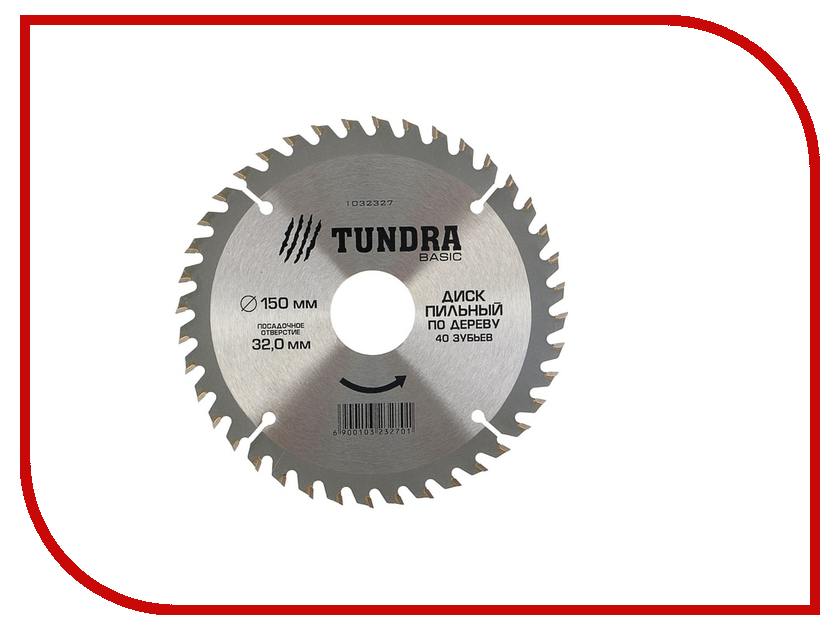 Диск Tundra 1032327 пильный, по дереву, 150x32mm, 40 зубьев<br>