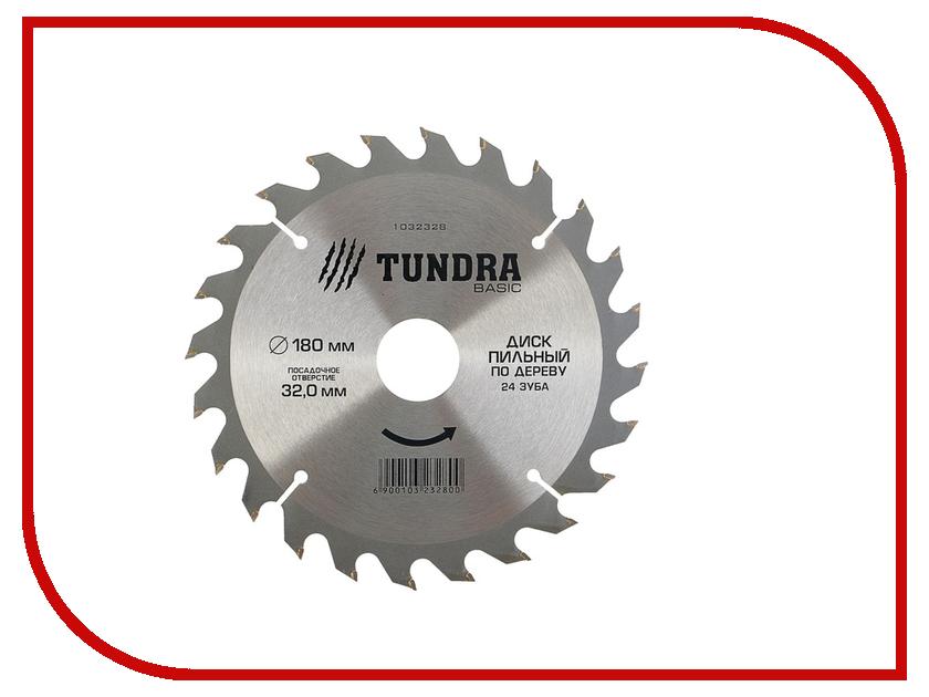 Диск Tundra 1032328 пильный, по дереву, 180x32mm, 24 зуба