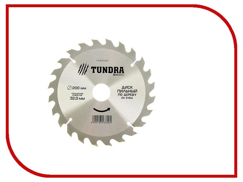 Диск Tundra 1032330 пильный, по дереву, 200x32mm, 24 зуба<br>