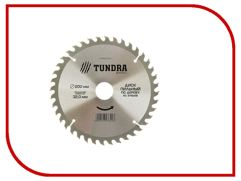 Диск Tundra 1032332 пильный, по дереву, 200x32mm, 40 зубьев<br>