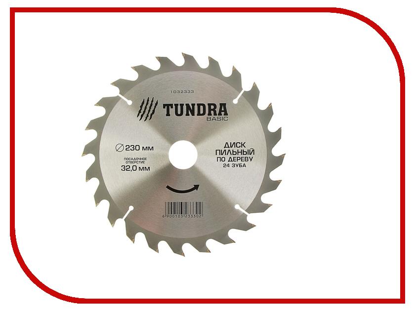 Диск Tundra 1032333 пильный, по дереву, 230x32mm, 24 зуба