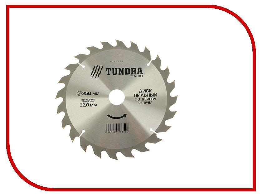 Диск Tundra 1032335 пильный, по дереву, 250x32mm, 24 зуба