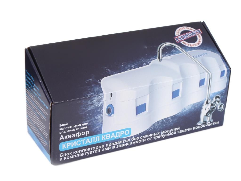 Фильтр для воды Аквафор Кристалл Квадро