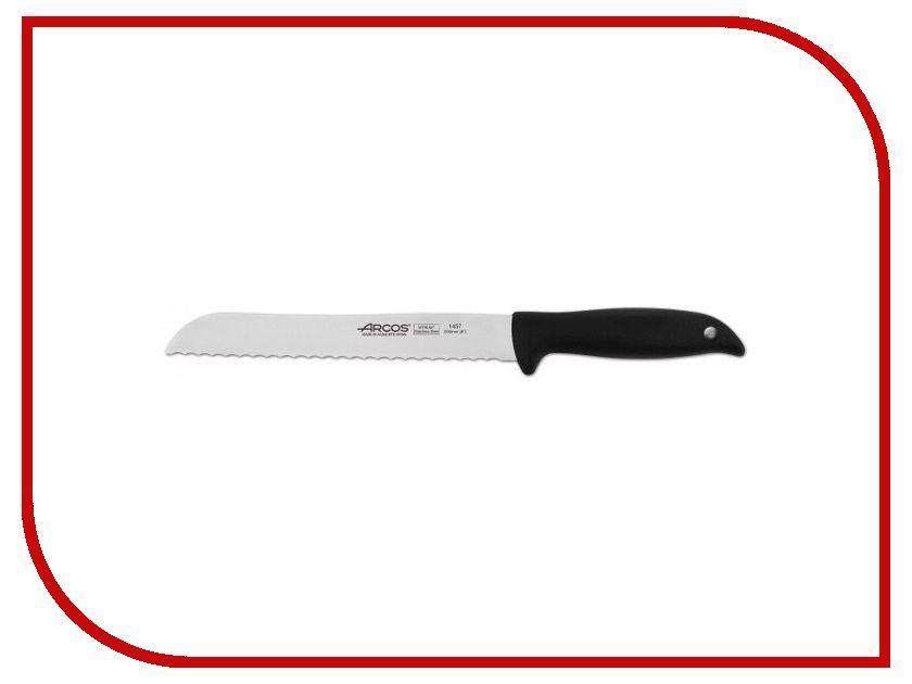 Нож Arcos Menorca 145700 - длина лезвия 200мм