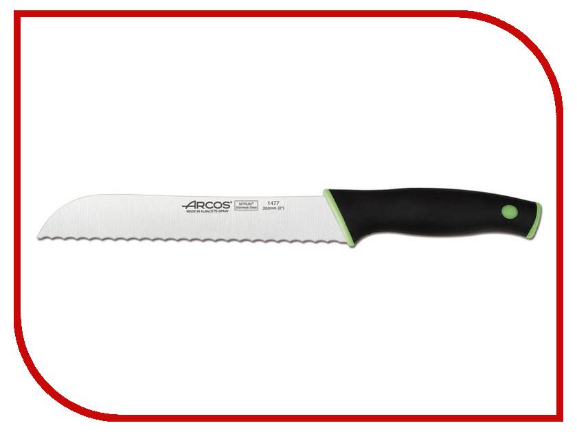 Нож Arcos Duo 147700 - длина лезвия 200мм