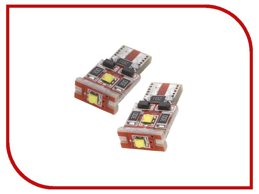 Лампа Gofl T10-9W CREE XBD 1523 (2 штуки)<br>