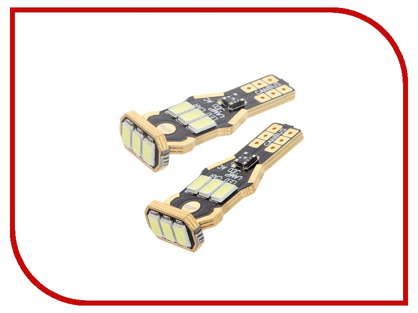 Лампа Gofl Canbus T15-9-5730SMD 1528 (2 штуки)