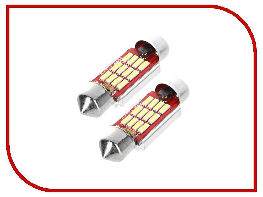 Лампа Gofl C5W-12-4014SMD-36mm 2W 2210 (2 штуки)