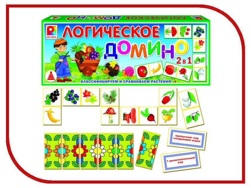 Настольная игра Радуга Логическое домино Растения С-533<br>