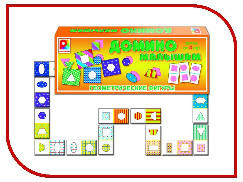 Настольная игра Радуга Домино малышам Геометрические фигуры С-868<br>